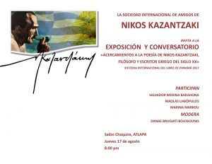 INVITACIÓN-FINAL-NIKOS-K_FIL2017