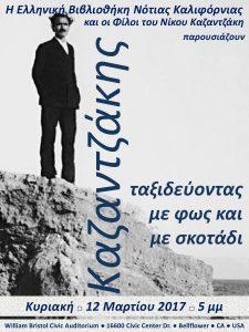 PDF TELIKO_0001
