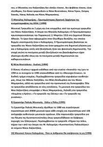 kazelldisk17_0003