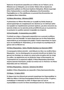 kazelldisk17_0004